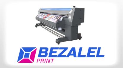 Bezalel__print